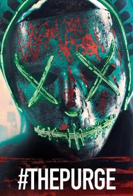 La purga es una saga de películas de terror