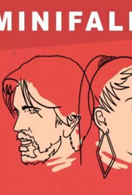 Greeicy y Juanes