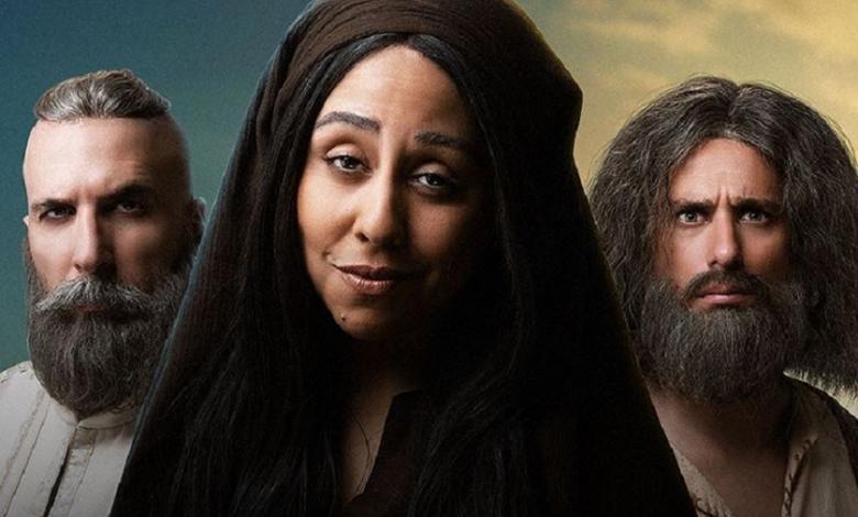 La primera tentación de Cristo, película de Netflix