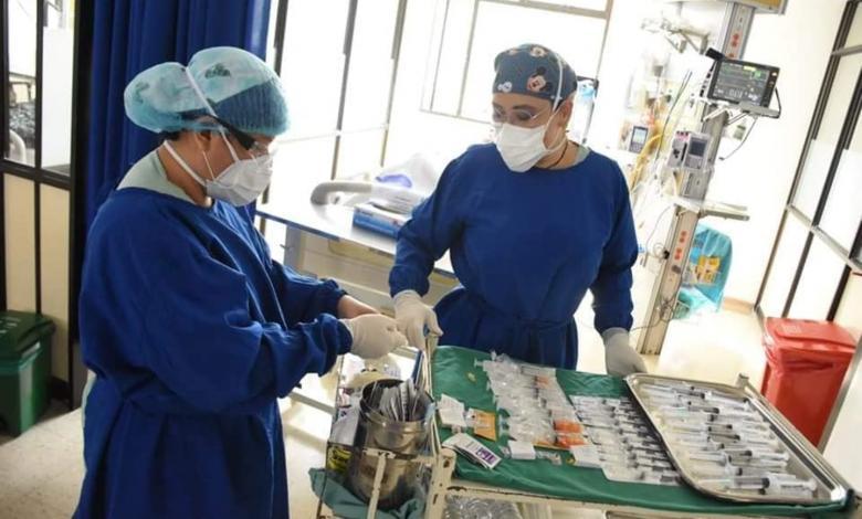 Pruebas de coronavirus en Colombia