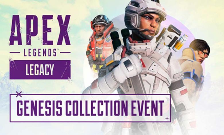 Apex evento de Colección Génesis