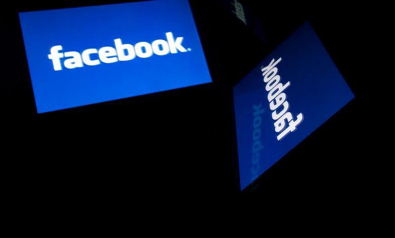 Facebook ha sufrido varias fallas en los últimos meses