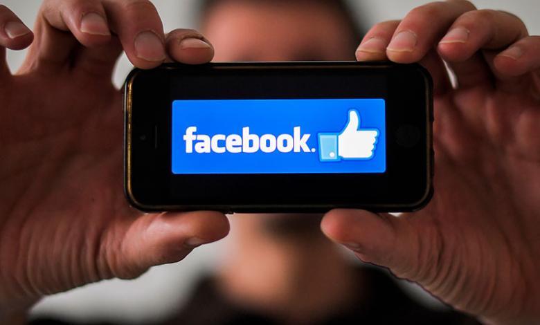 Facebook es la red social más usada en el mundo