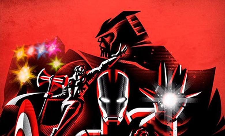 Nueva ilustración de los Avengers