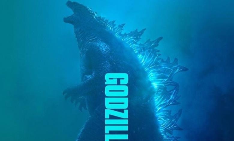 'Godzilla: Rey de los monstruos'