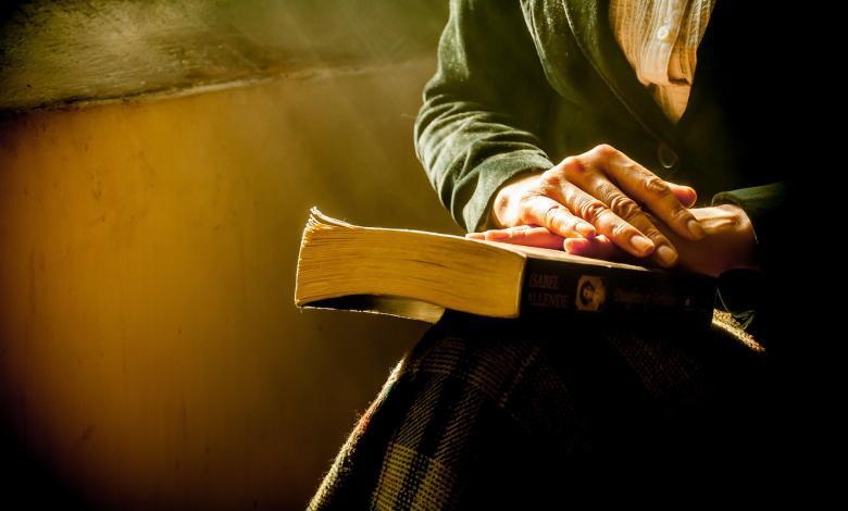 Secretos de la Biblia en El Cartel Paranormal