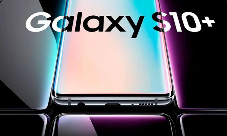 Teléfono Samsung S10+