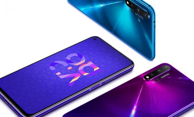 Serie Nova Huawei