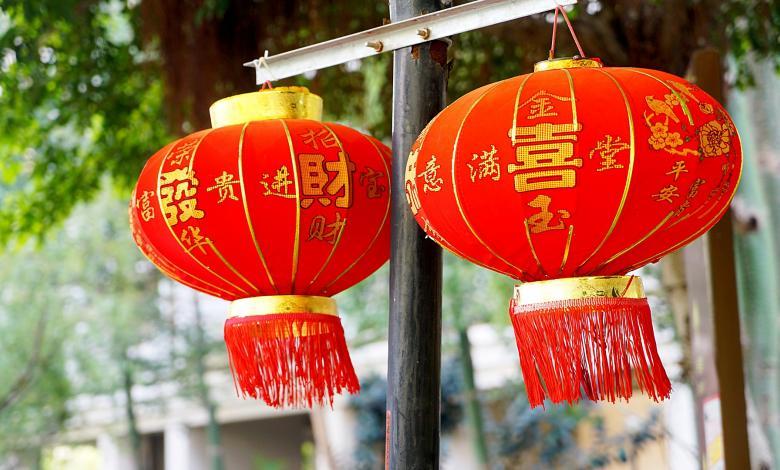 Año nuevo chino y brujas en El Cartel Paranormal - Enero 28