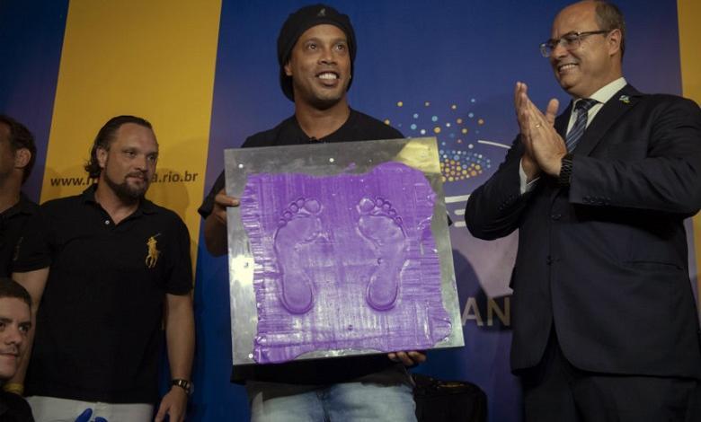 Ronaldinho1.jpg