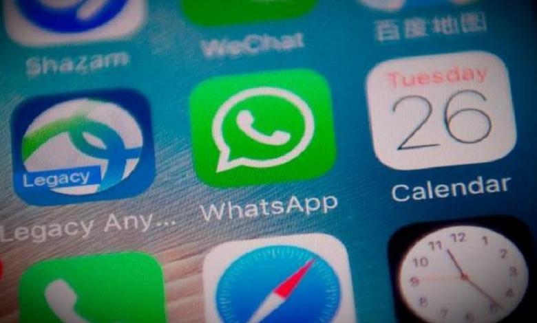 WhatsApp5.jpg