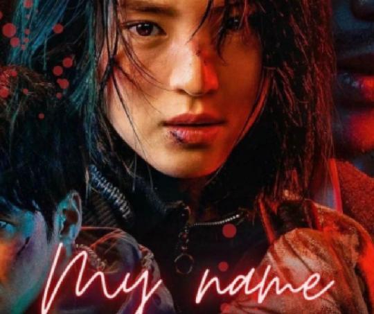 Mi nombre la nueva serie surcoreana en Netflix