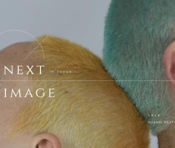 Premios Huawei Next Image 2019