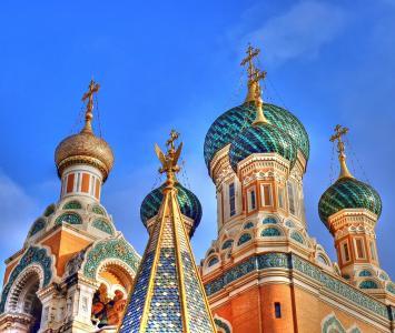 Misterios de Rusia en El Cartel Paranormal