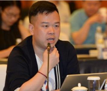 Lin Qi, millonario chino