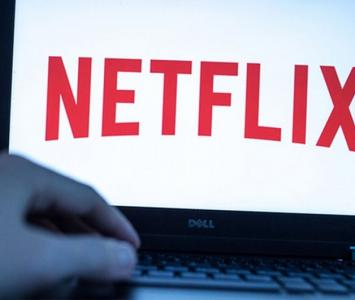 Netflix21.jpg